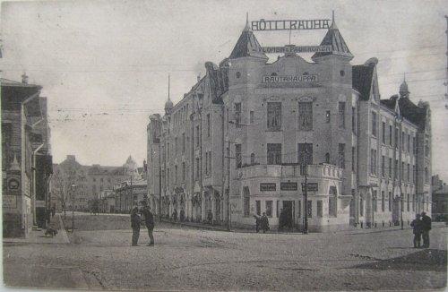 Здание гостиницы «Рауха». Фото начала XX века.