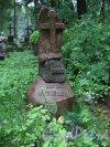 Смоленское православное кладбище. Надгробие поэту Виктору Кривулину. Фото июнь 2014 г.