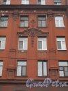 Камская ул., д. 10. Доходный дом, 1913-14, арх. В.К. Вейс. Оформление центральной части фасада. Фото июнь 2014 г.