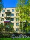 Ул. Козлова, дом 51, корпус 2. Фрагмент фасада. Фото 10 мая 2015 г.