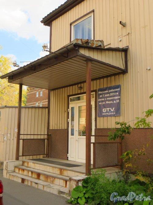улица Мира, дом 37, литера В. Вход в магазин мебельной фурнитуры «GTV-Меридиан». Фото 8 сентября 2014 года.