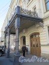 Ул. Чайковского, д. 25. Доходный дом Сергиевского собора, Крыльцо входа. фото март 2015 г.