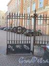 Кирочная ул., д. 8б. Евангелическо-лютеранская церквь Св. Анны. Створка ворот фаланкируюшей решетки. Фото март 2015 г.