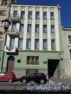 Фурштатская ул., д. 28. Доходный дом М. Е. Зенкевич, 1901, арх. К.В. Бальди. Общий вид здания. Фото март 2015 г.