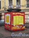 Ул. Ломоносова, д. 16. Внутренний двор самодеятельная мемориальная установка. фото апрель 2015 г.