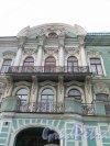 Ул. Чайковского, д. 10. Дом Е. М. Бутурлиной, 1857-60, арх. Г. А. Боссе. Центральная часть фасада. фото апрель 2015 г.