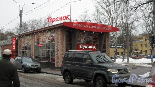 Енотаевская улица, дом 1. Ресторан домашней кухни