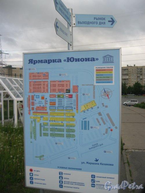 ул. Маршала Казакова, дом 35. Рынок «Юнона». Схема расположения торговых павильонов у входа со стороны ул. Котина (на подъёме). Фото 27 мая 2016 г.
