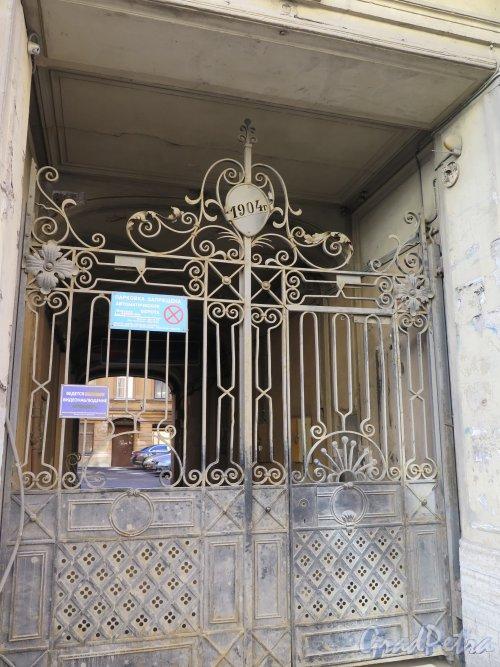 Шпалерная ул., д. 9. Доходный дом, 1903-04, Въездные ворота. фото апрель 2015 г.