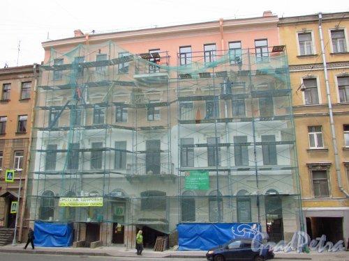 улица Жуковского, дом 15. Ремонт фасада здания. Фото 21 октября 2016 года.
