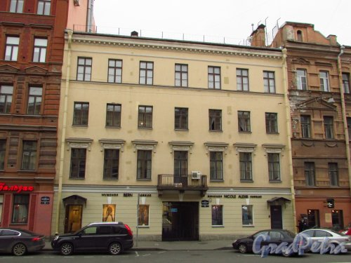 улица Жуковского, дом 23. Общий вид фасада здания. Фото 21 октября 2016 года.