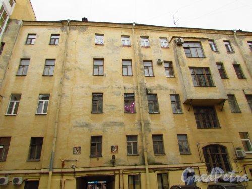 улица Жуковского, дом 6. Фасад лицевого здания со стороны двора. Фото 21 октября 2016 года.