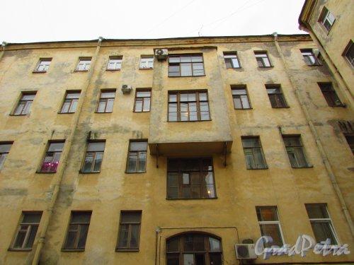 улица Жуковского, дом 6. Эркер на дворовом фасаде лицевого здания. Фото 21 октября 2016 года.
