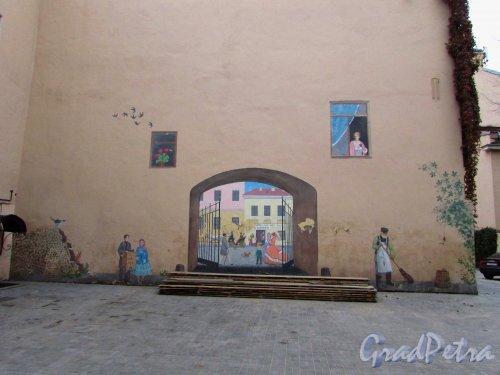 Гороховая улица, дом 35-37. Граффити на стене центрального флигеля. Фото 17 октября 2016 года.