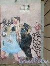 Чапаева ул., д. 7. Вульфовские бани. Роспись на брандмауэре. фото июль 2015 г.