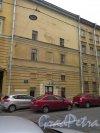 Днепропетровская ул., д. 31. Гостевой дом «Spirit House». 1956, 2016. Уличный фасад. фото сентябрь 2015 г.