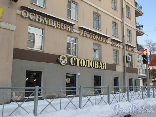 Заозёрная улица, дом 22 / Киевская улица, дом 24. «Наша Столовая» на первом этаже здания. Фото 8 февраля 2018 года.