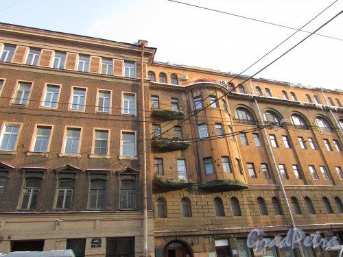 улица Марата, дом 36-38, литера А. Левая часть здания. Фото 15 февраля 2018 года.