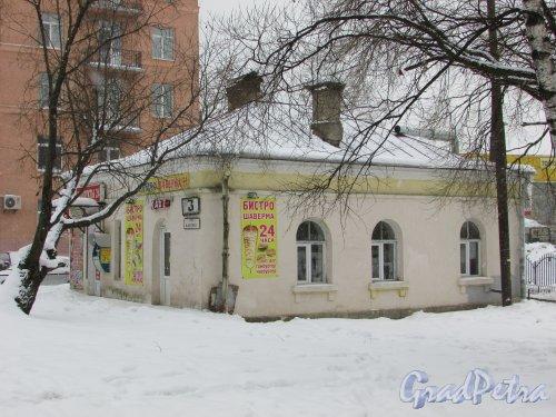 улица Васенко, дом 3, корпус 4, литера А. Здание диспетчерской бывшего трамвайного кольца «Площадь Калинина». Фото 26 февраля 2018 года.