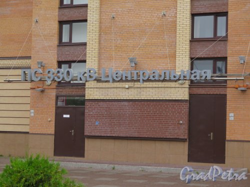 Днепропетровская ул., д. 10. Понижающая подстанция ПС 330 кВ «Центральная». Вход в здание. фото сентябрь 2015 г.