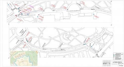 Схема одностороннего движения на территории Александровского парка с 8 апреля 2018 года.