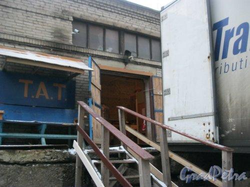 ул. Комсомола, дом 1-3, литера О. Фрагмент здания. Фото 25 ноября 2015 г.