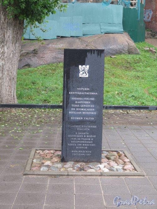 Сторожевой Башни ул. (Выборг), д. 6. Финское воинское захоронение со стелой память в погибших в войне 1939-40 годов и захороненных здесь  108 финских воинов. (Установлена в 1996 г.) фото июнь 2016 г