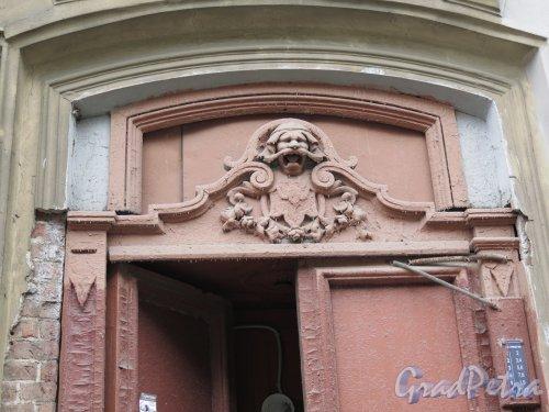 Ул. Чайковского, д. 79. Доходный дом Соболевых. Фронтон дверей парадной. Фото июнь 2016 г.