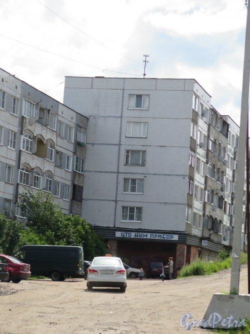 2-я Южная (Выборг), д. 4. Жилой дом с офисами. Общий вид. фото июль 2016 г.